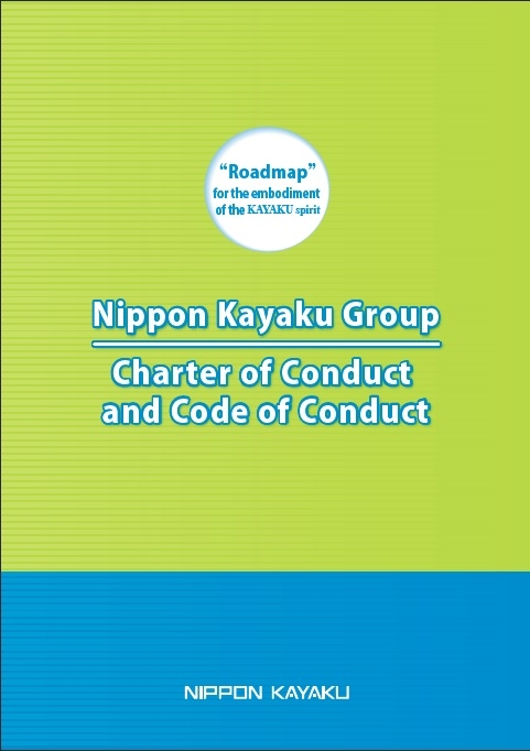 Charter of Conduct and Code of Conduct